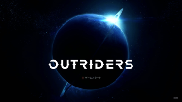 OUTRIDERS プレイ動画を投稿